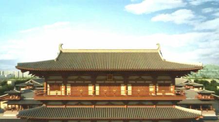 古建筑房产三维效果图