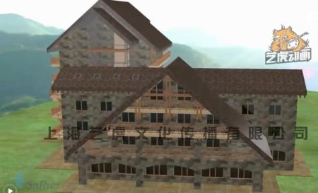 建筑周围污水处理工艺三维动画演示
