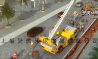 城市基础设施建筑房产动画