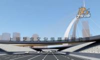 交通建筑场景CG房产漫游动画