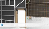混凝土项目-房产施工动画