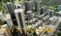 大学公园城-房产项目动画